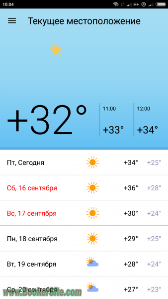 Screenshot_2017-09-15-10-04-08-795_ru.yandex.weatherplugin.png