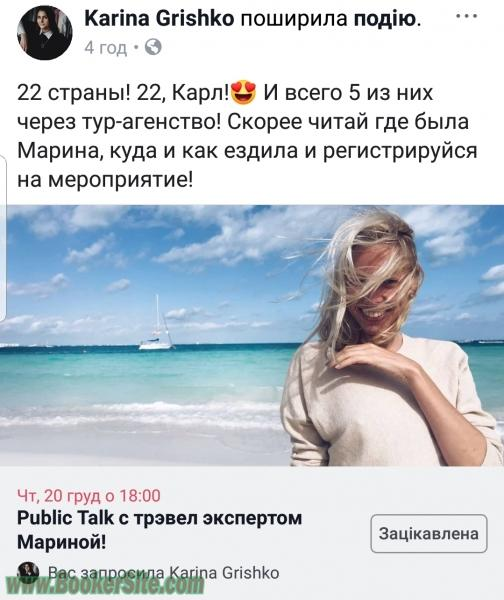 Screenshot_20181204-213750_Facebook.jpg