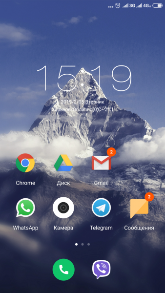 Screenshot_2019-02-05-15-19-22-830_com.miui.home.png