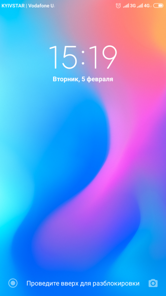 Screenshot_2019-02-05-15-19-09-722_lockscreen.png