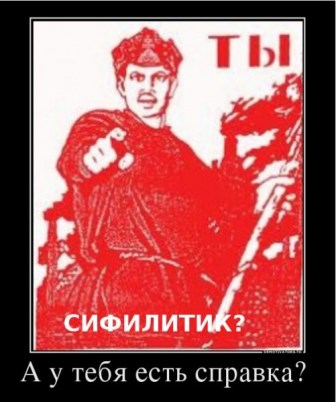 2458_a-u-tebya-est-spravka-_demotivators_to.jpg